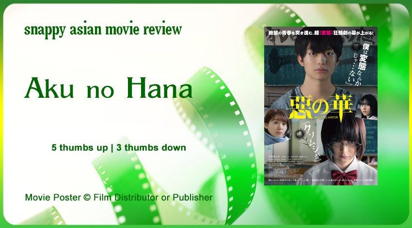 Aku no Hana (惡の華) movie review