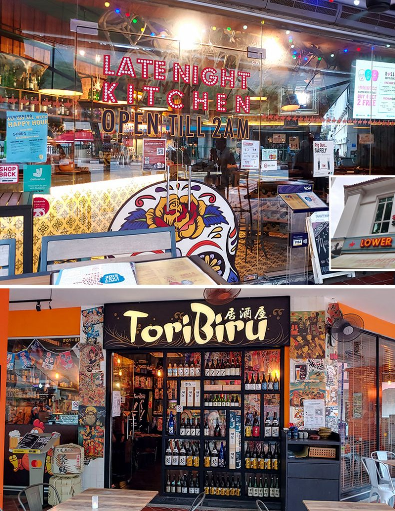 East Coast Road Restaurants