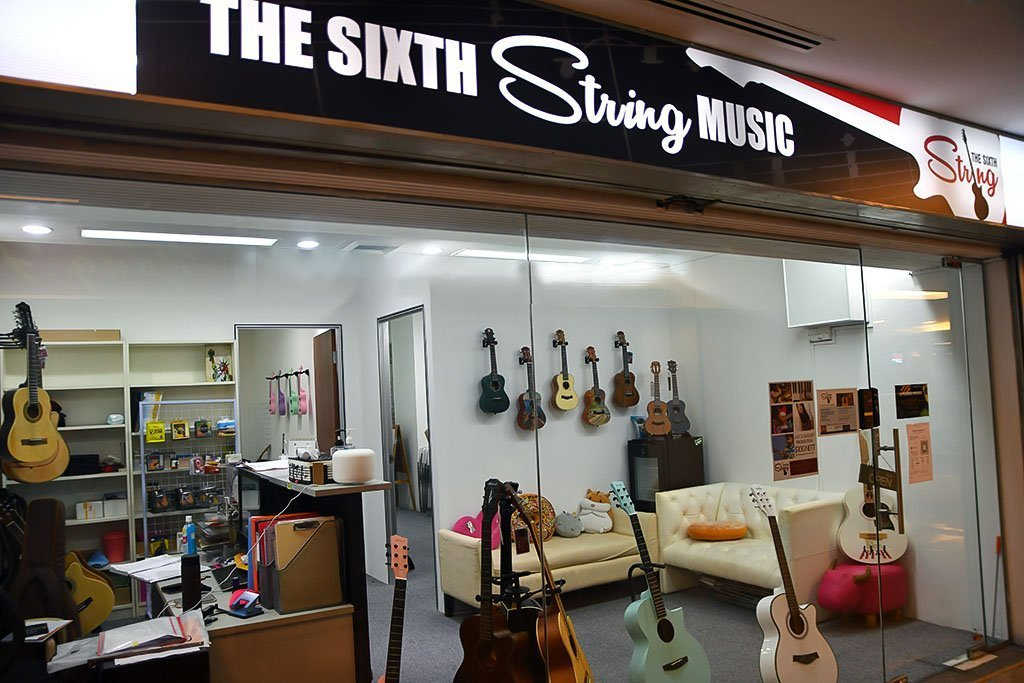 Guitar Trial Lesson at The Sixth String, Singapore