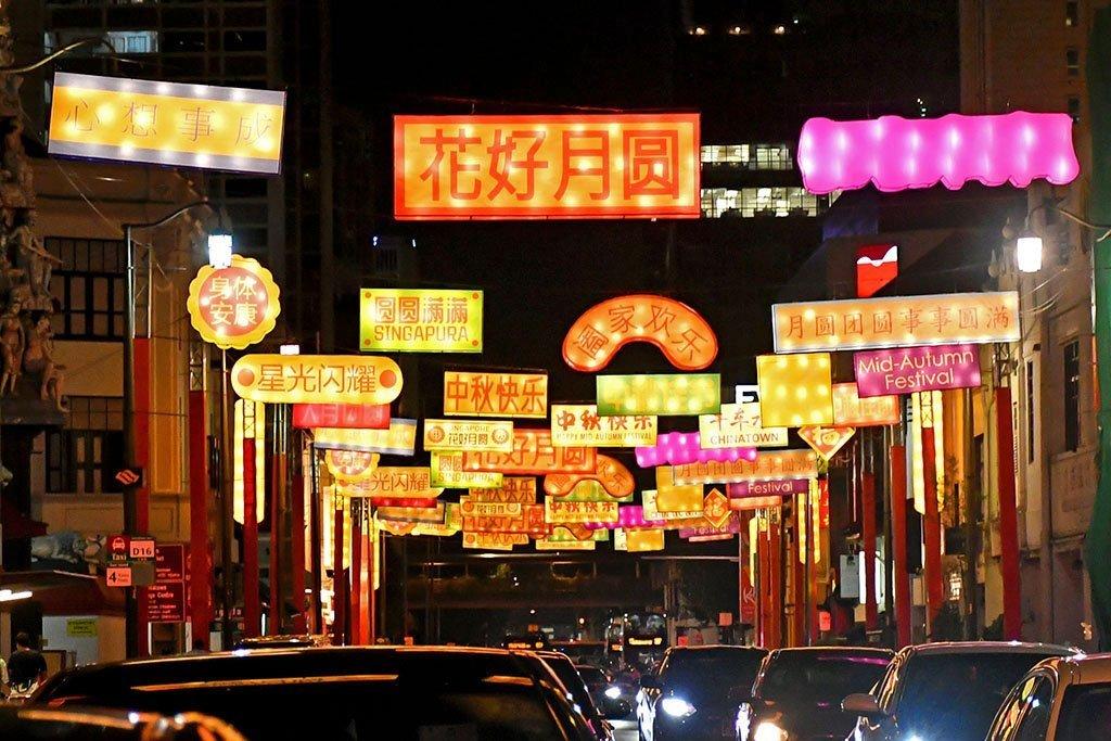 Mid Autumn Festival Singapore.
