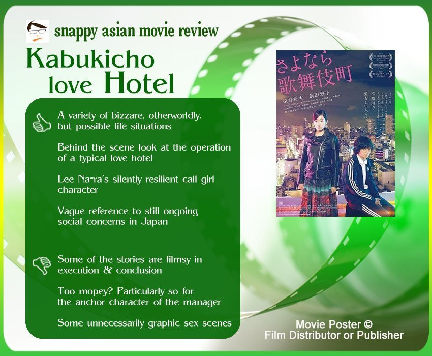 Kabukicho Love Hotel (さよなら歌舞伎町) Review: 4 thumbs-up and 3 thumbs-down.