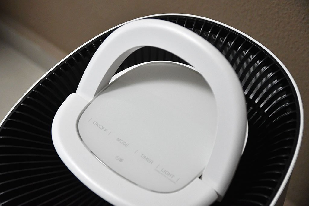 Cosmo Prime Air Purifier Close-Up