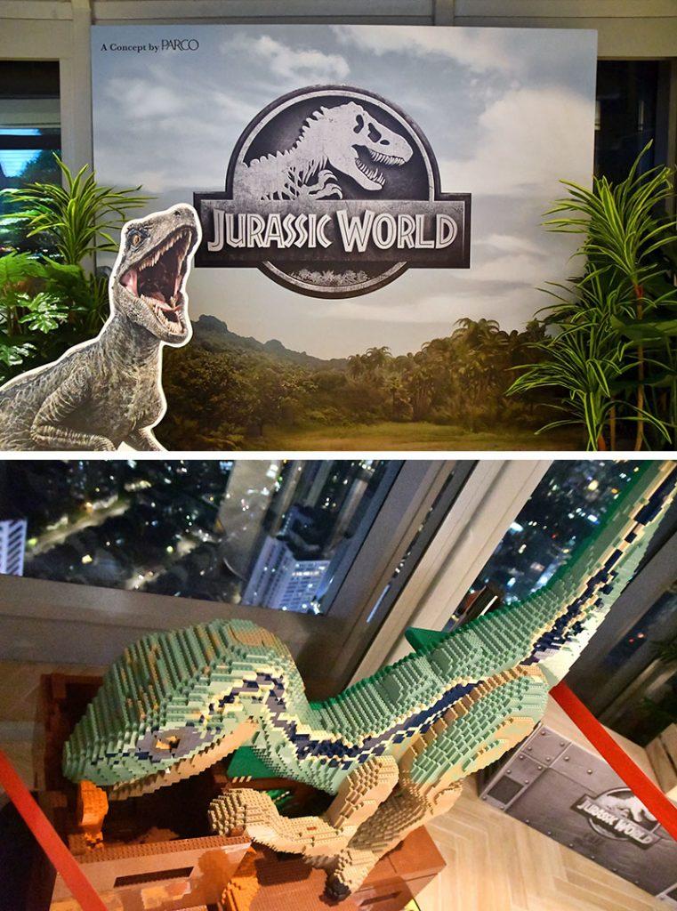 Jurassic World Café Ion Sky.
