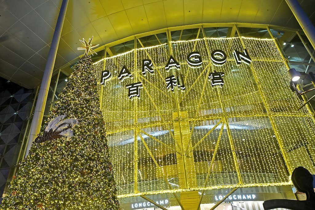Paragon Christmas Ornaments 2020.