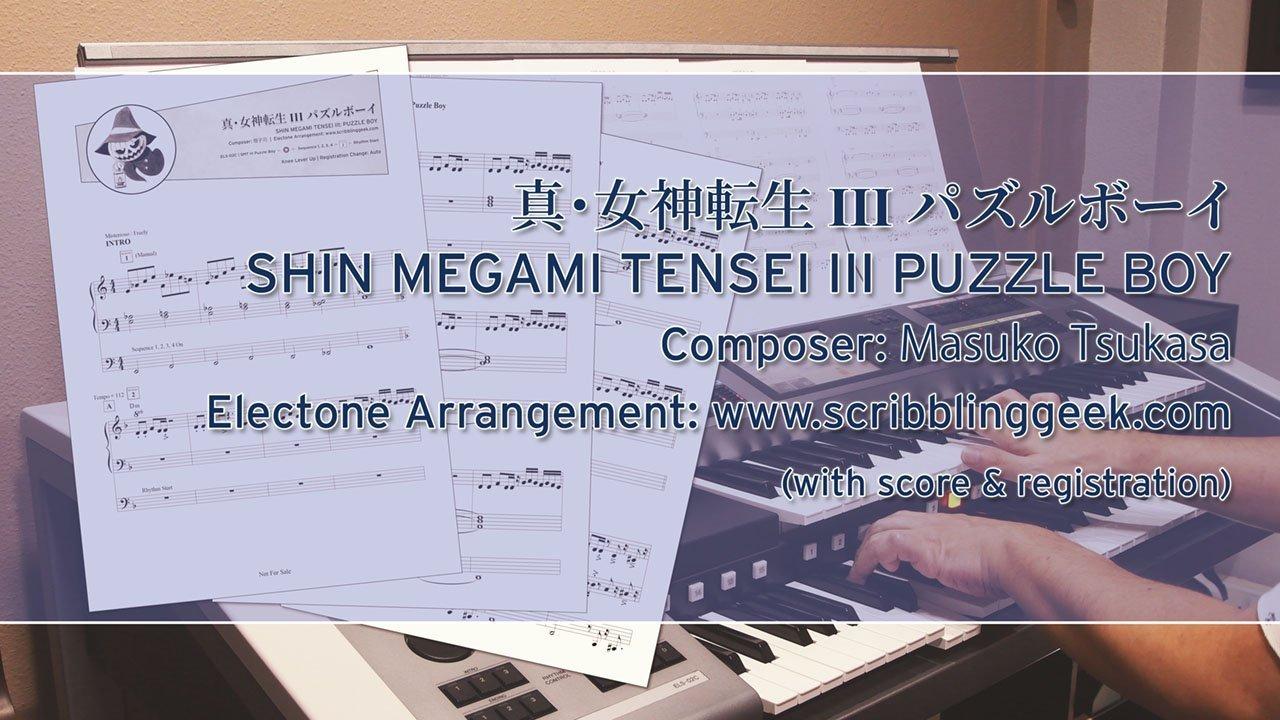 Yamaha Electone Music Score   SMT III Puzzle Boy