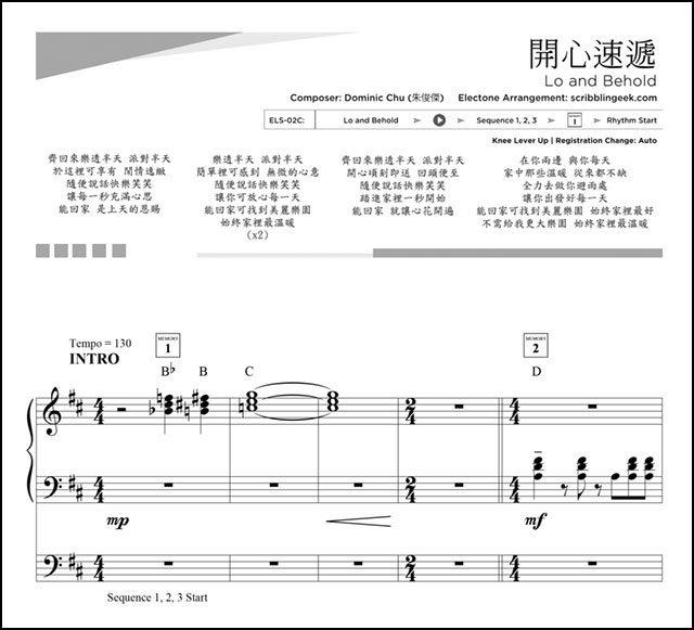開心速遞 電子琴琴譜下載   Come Home Love: Lo and Behold Theme Song Yamaha Electone Sheet Music