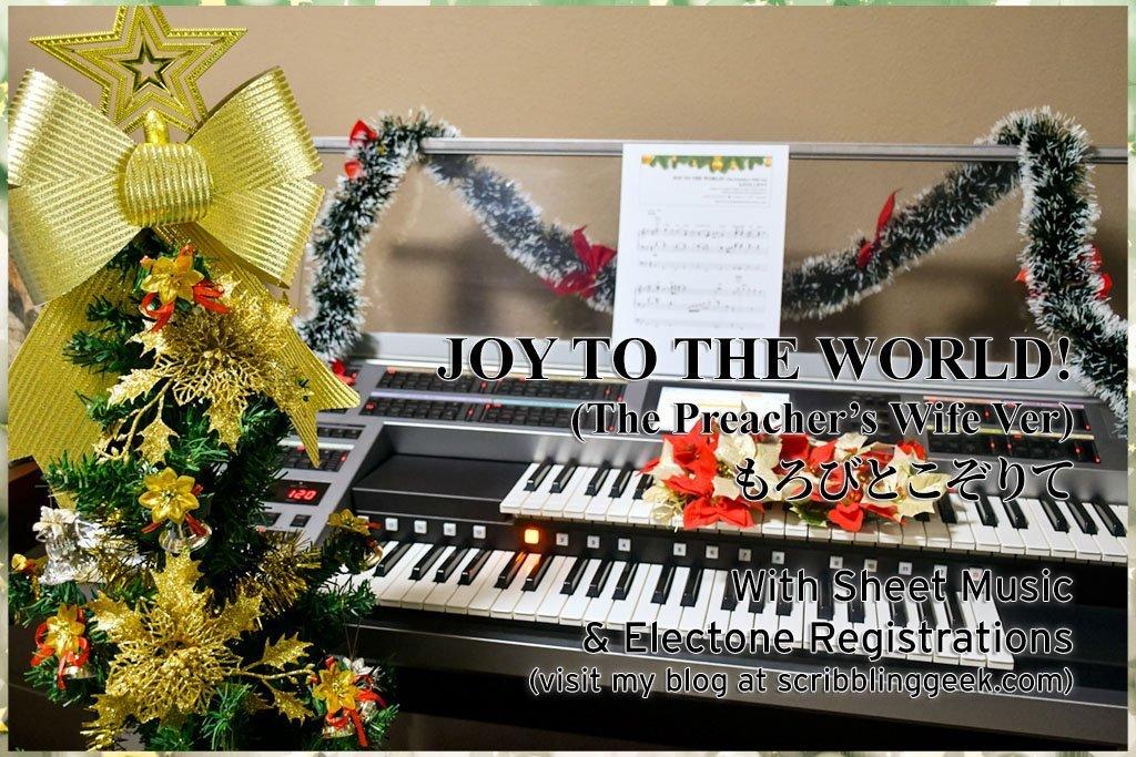 Joy to the World Electone Sheet Music
