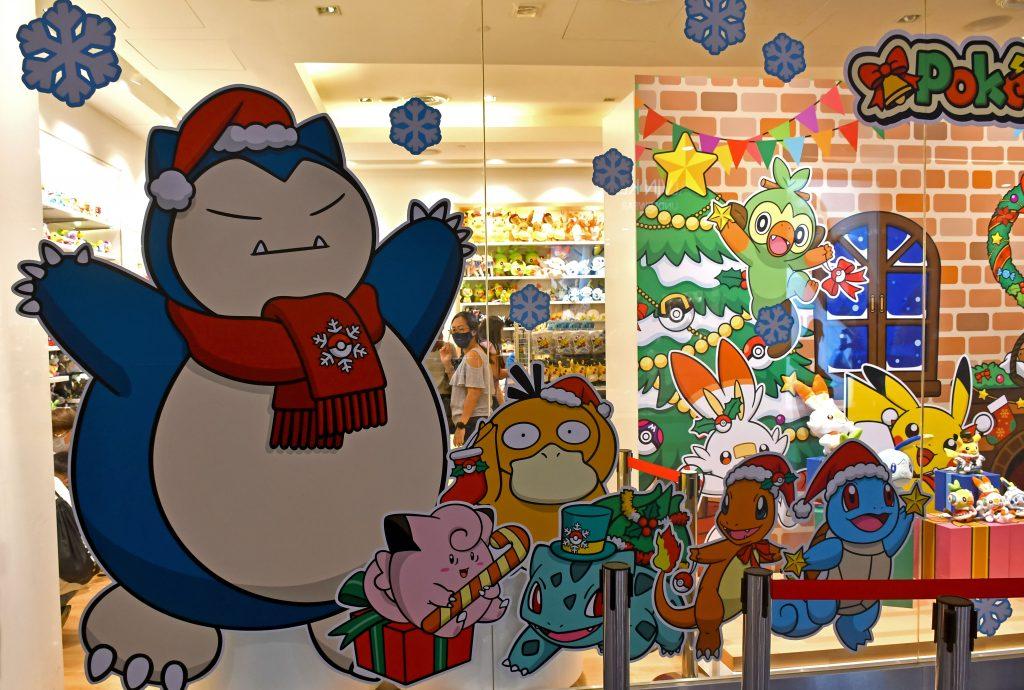 Pokemon Christmas.