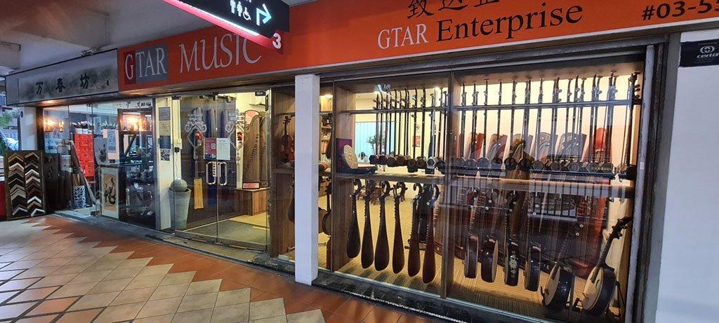Gtar Music, Singapore