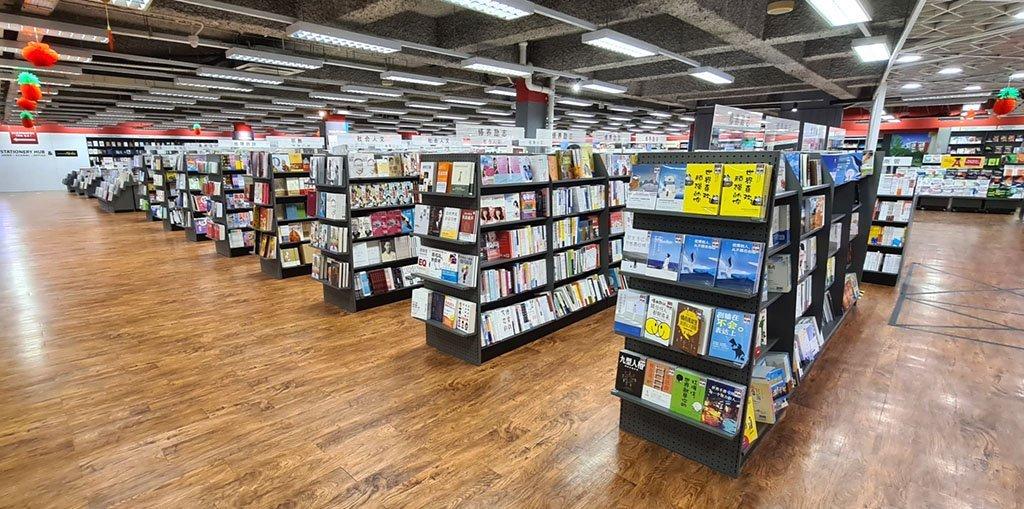Popular Bookstore Bras Basah.