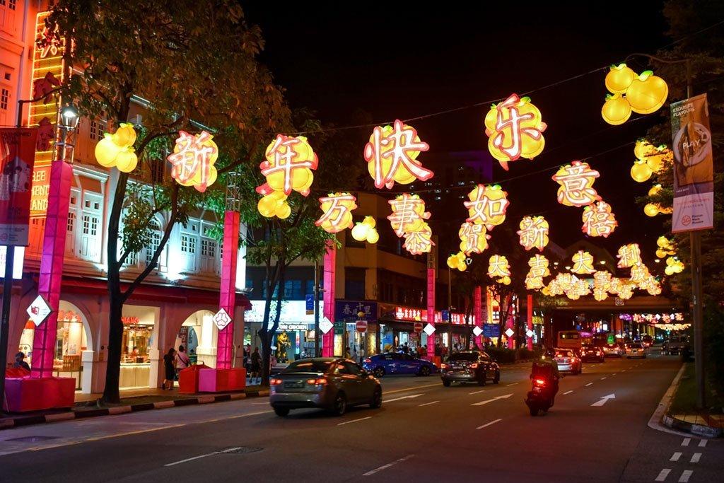 Singapore Lunar New Year 2021.