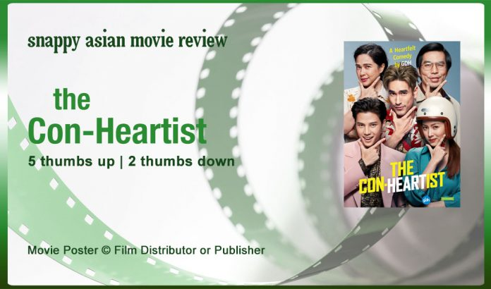 The Con-Heartist Movie Review