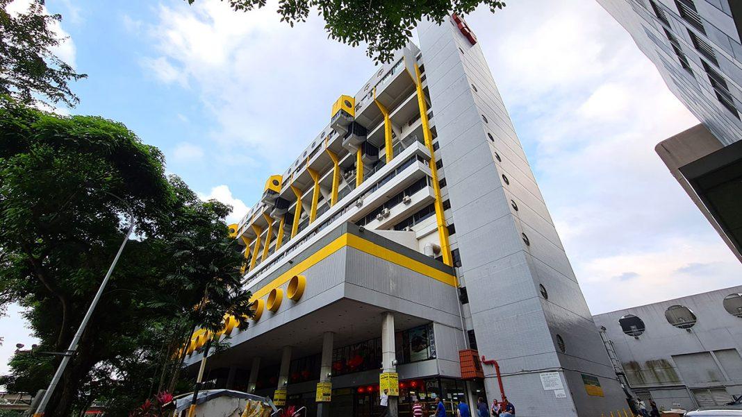 Golden Mile Complex, Singapore