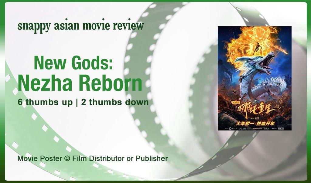 New Gods: Nezha Reborn (哪吒重生) Review