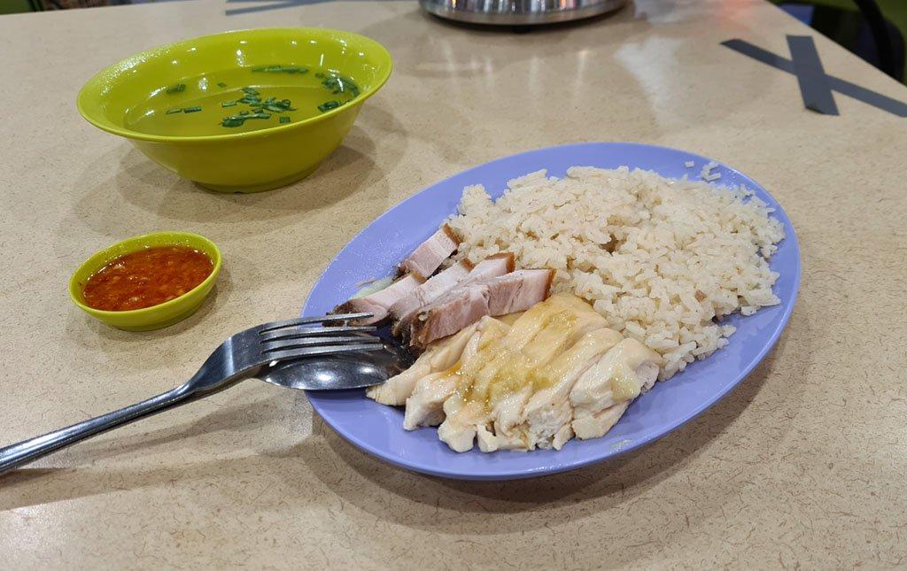 Thien Kee Steamboat Chicken Rice