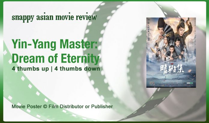 The Yin-Yang Master: Dream of Eternity (阴阳师: 晴雅集) Review