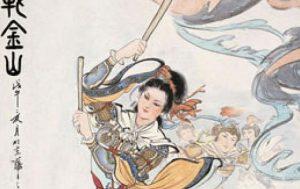 Chinese Heroines