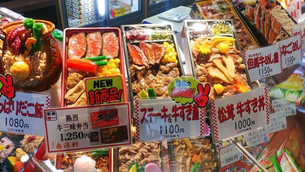 Japanese Ekiben Shop