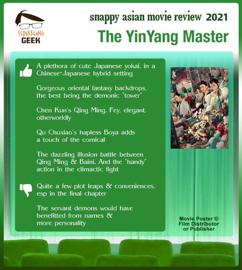 The YinYang Master (侍神令) Review: 5 Thumbs-Up and 2 Thumbs-Down