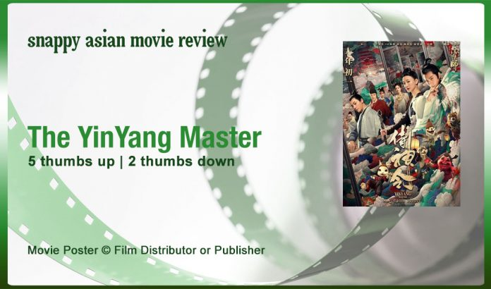 The YinYang Master (侍神令) Review