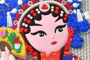 Consort Yang Gui Fei