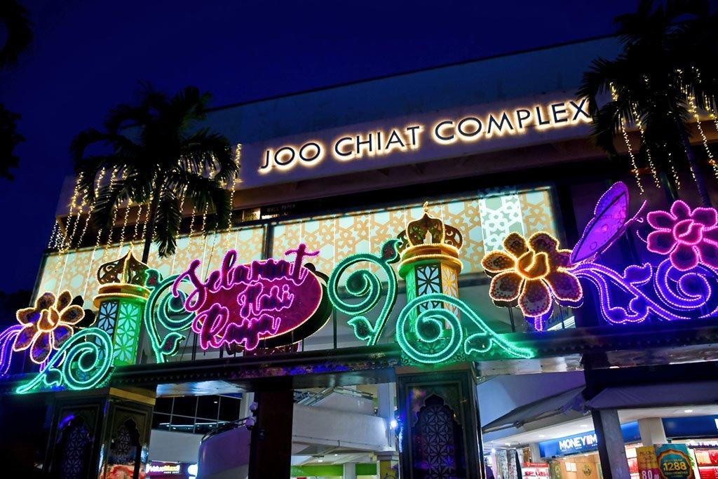 Joo Chiat Complex Ramadan Decorations