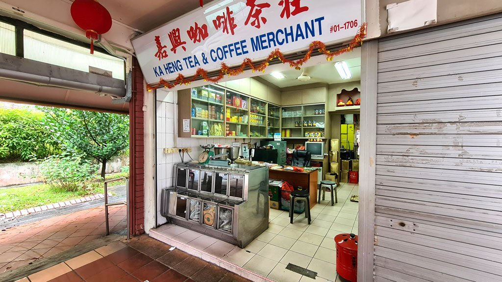 Ka Heng Tea and Coffee Merchant