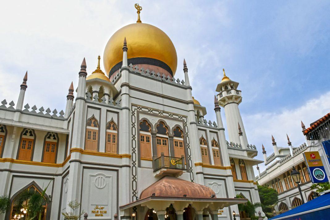 Kampong Glam, Singapore