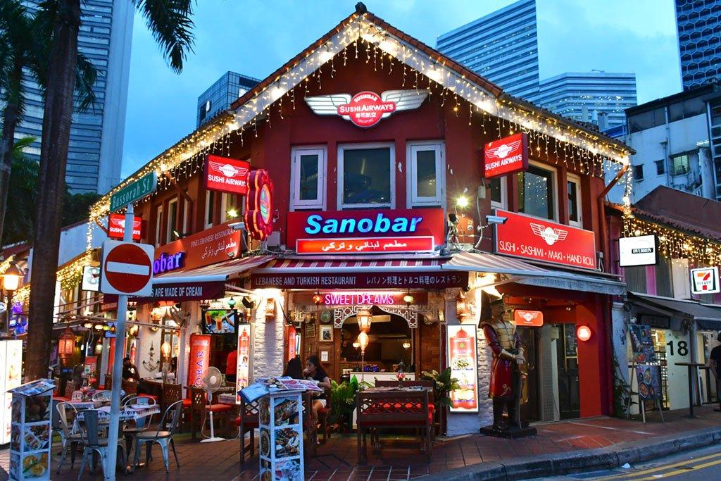 Sanobar Singapore, Baghdad Street