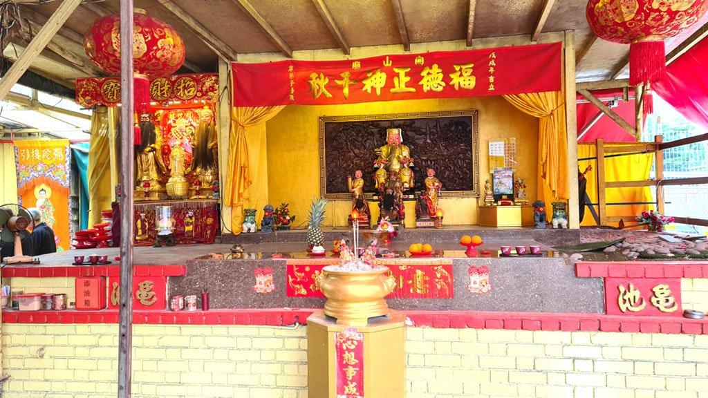 Tua Pek Kong Altar