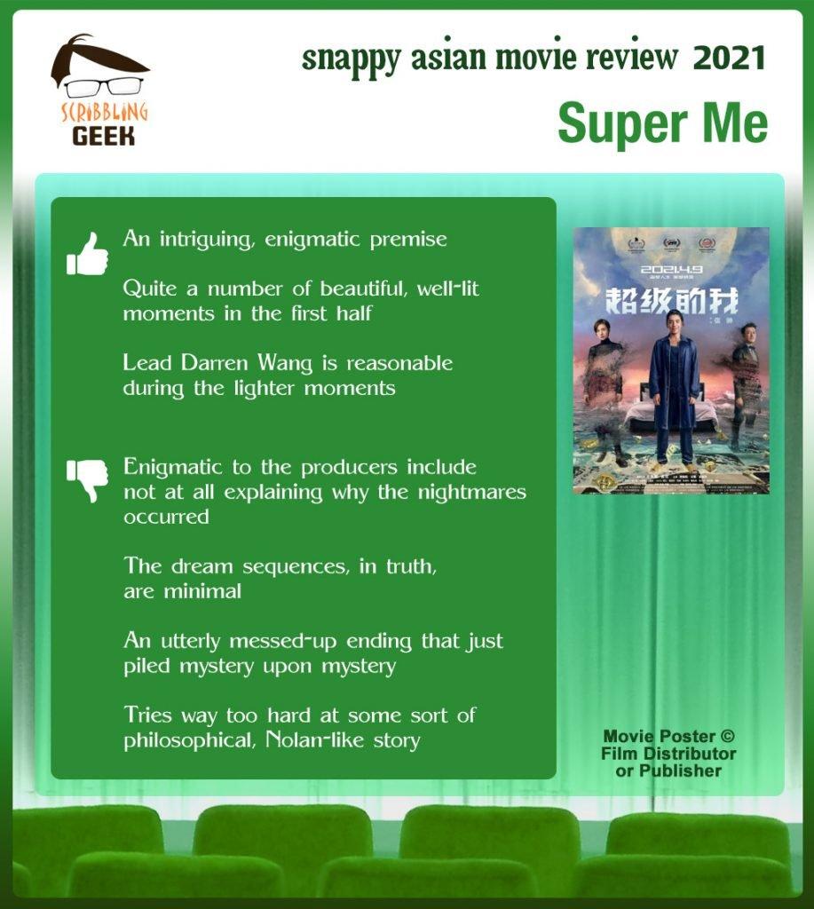 Super Me (超级的我) Review: 3 thumbs-up and 4 thumbs-down