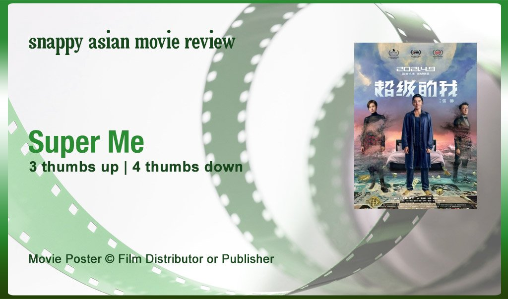 Super Me (超级的我) Review