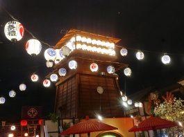 Farewell, Oedo Onsen Monogatari Tokyo!