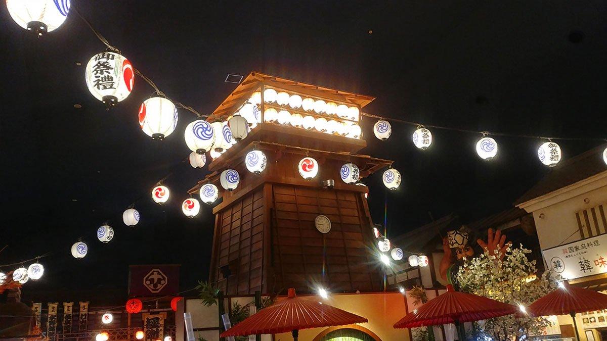 Saraba! Oedo Onsen Monogatari | Japan Travel Memories