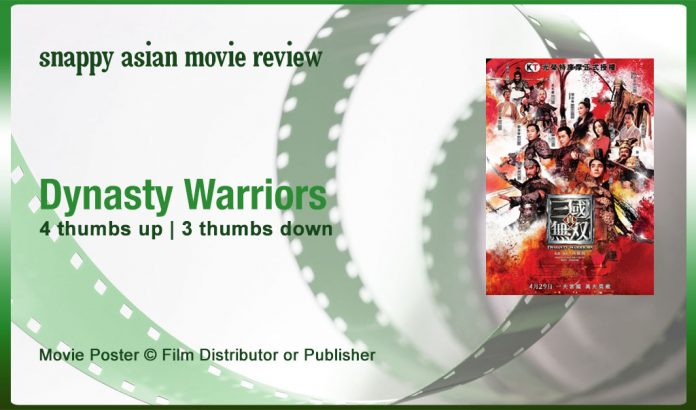Dynasty Warriors (真·三國無雙) Film Review