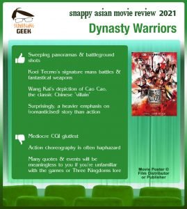 Dynasty Warriors (真·三國無雙) Movie Review: 4 thumbs-up and 3 thumbs-down.