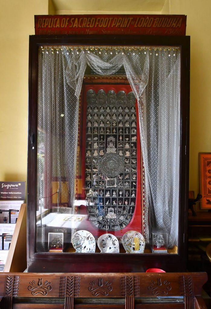 Sacred footprint of the Buddha.