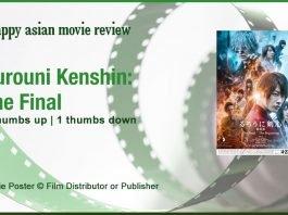 Rurouni Kenshin: The Final Review