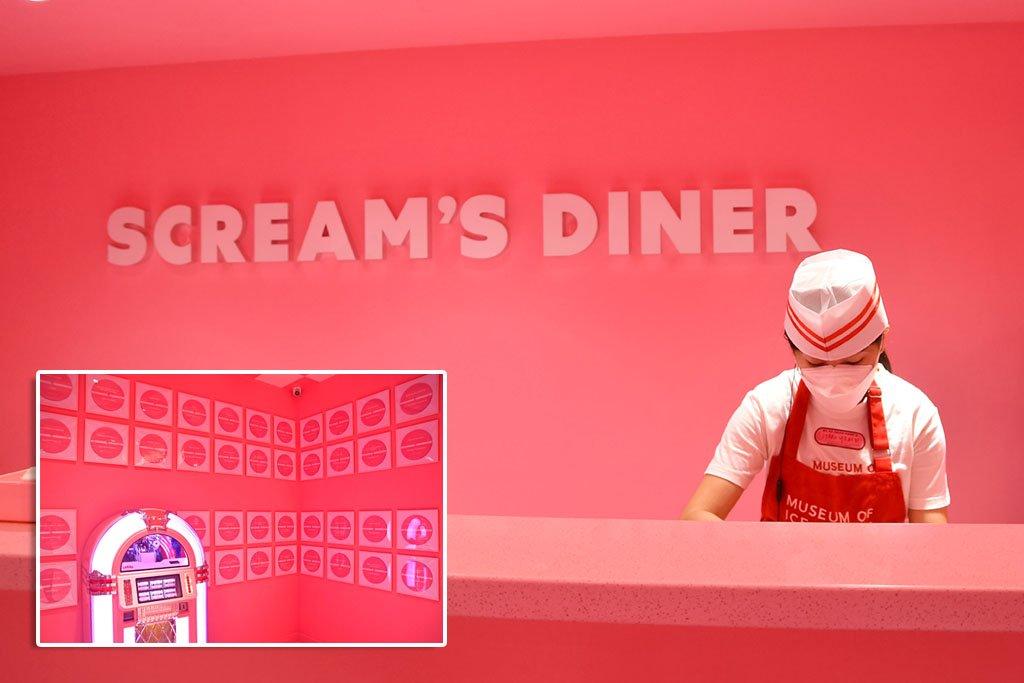 Scream's Diner