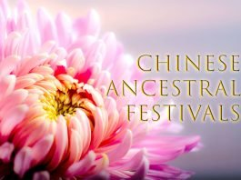 Four Great Chinese Ancestral Festivals