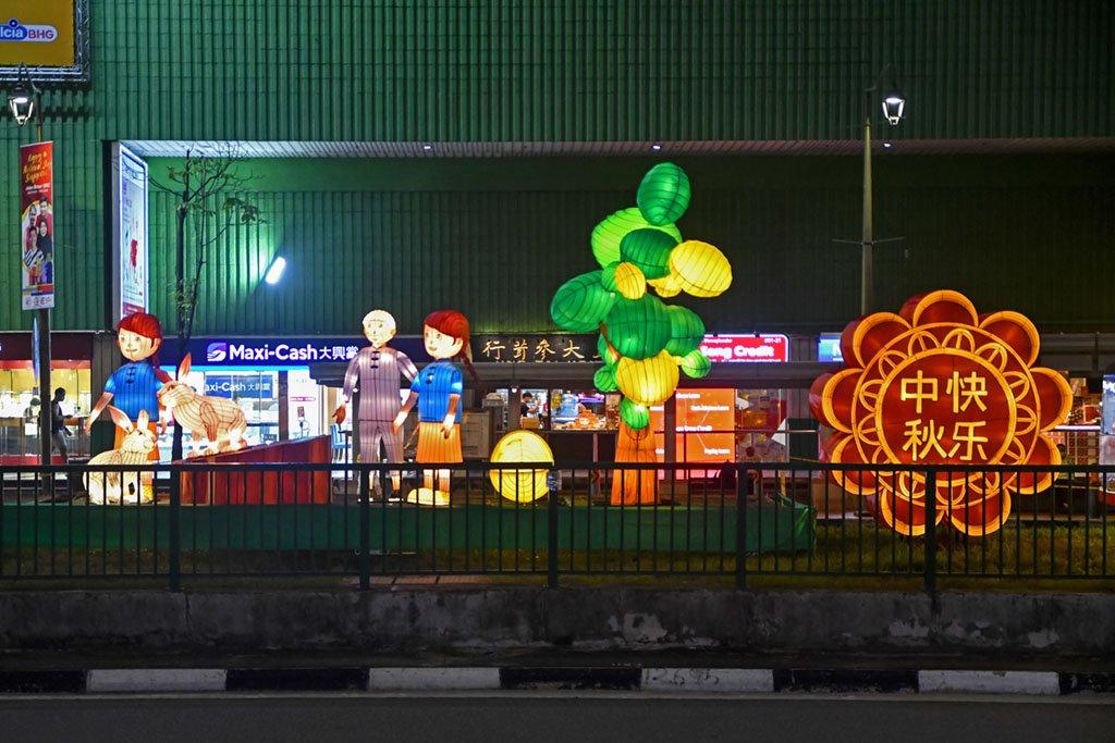 People's Park Mid-Autumn Festival 2021 Lanterns