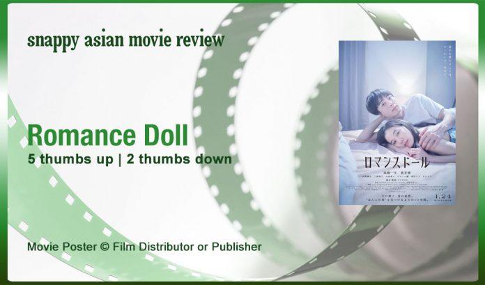 Romance Doll (ロマンスドール) Movie Review